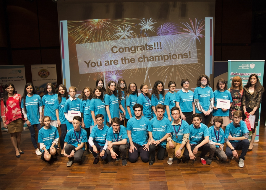 concurs shakespeare school essay competition